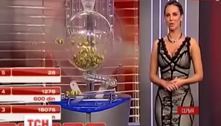 Полиция допрашивает организаторов сербской национальной лотереи