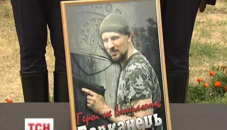 Похорон Ярослава Бабича відклали для проведення додаткових експертиз