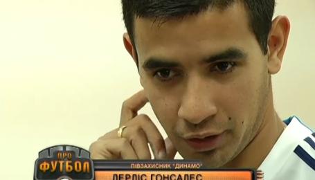 Парагвайська молода зірка Динамо: Дерліс Гонсалес приїхав у Київ травмованим