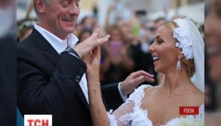 Прес-секретар Путіна одружився з громадянкою США