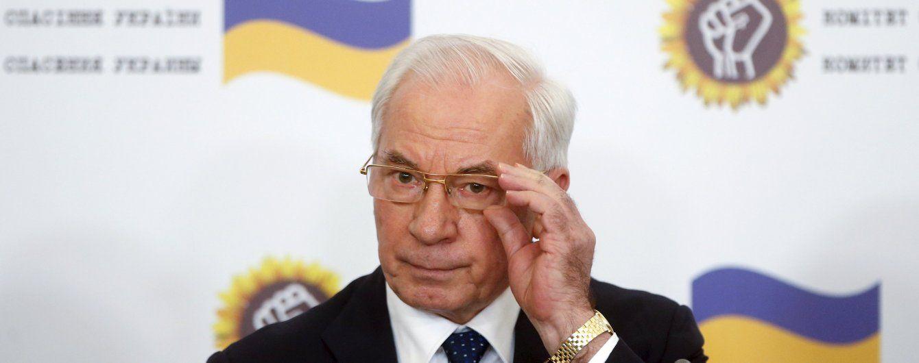 У суді ЄС повідомили дату оголошення вироку у справах екс-команди Януковича