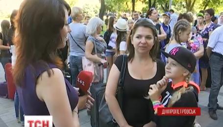 130 детей со всей Днепропетровщины отправились на бесплатный отдых в Хорватию