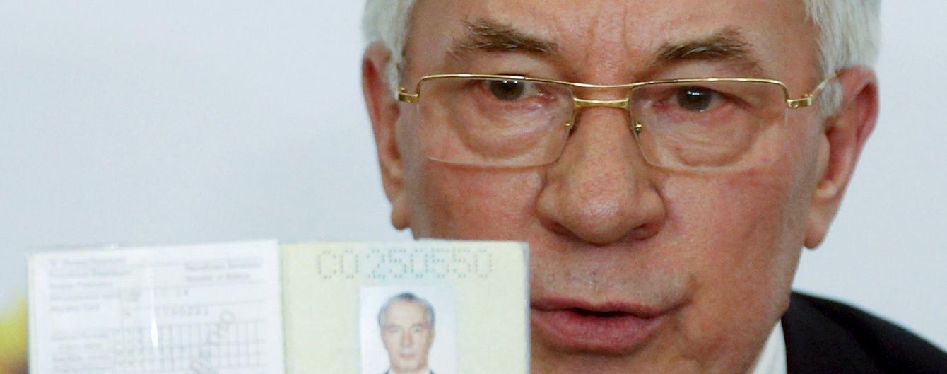 У Генпрокуратурі натякнули на вручення підозри Азарову