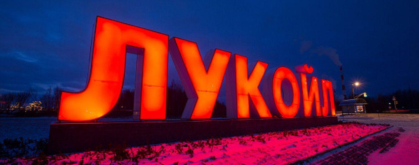 """Глава """"Лукойлу"""" зізнався, що в російських нафтовиків уже закінчилися гроші"""