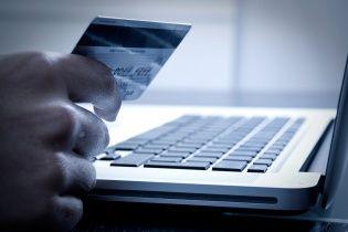 """У """"Нафтогазі"""" порадили споживачам самостійно оплачувати рахунки, якщо немає платіжки від газзбуту"""