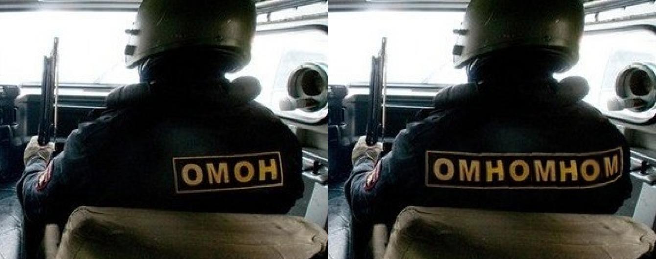 """""""Жрательные войска"""": в Сети иронизируют над сожжением санкционных продуктов в РФ"""