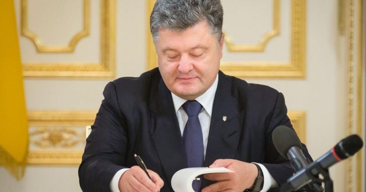 Порошенко включив Антикорупційне бюро до органів по боротьбі з організованою злочинністю