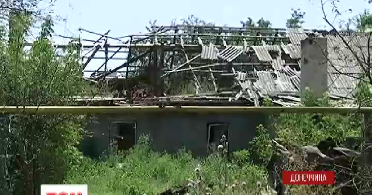 Украина предлагает создать 30-километровую буферную зону на линии разграничения на Донбассе