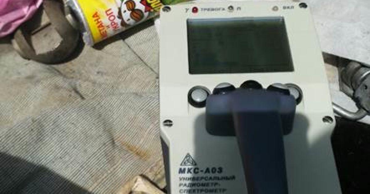 По предварительным данным, ядерным веществом является Уран-238 @ СБУ