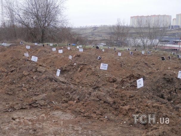Прес-центр штабу АТО на Донбасі припиняє свою роботу: Дякуємо журналістам за співпрацю та об'єктивне висвітлення подій - Цензор.НЕТ 9008