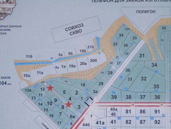План кладбища2