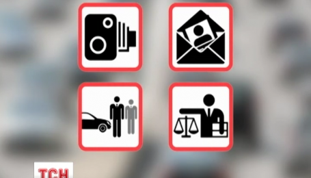 Тепер порушники будуть отримувати не лише фото, а і відео своїх правопорушень