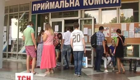 В Украине подводят итоги вступительной кампании 2015 года
