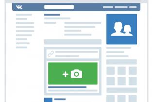 """""""ВКонтакте"""" дозволила завантажувати власні ілюстрації для прикріплених посилань"""