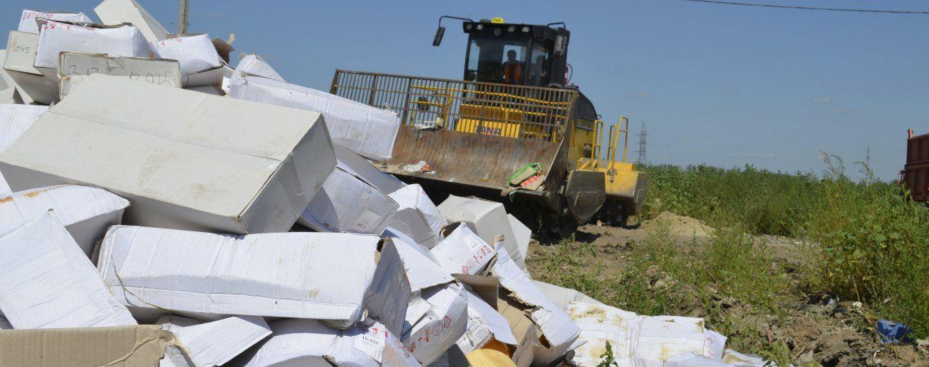 Польські яблука і турецькі томати: у РФ за 3 роки знищили понад 26 тисяч тонн сакційних продуктів