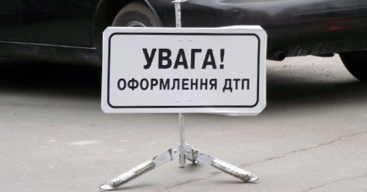 На Днепропетровщине пьяный водитель сбил шестерых людей, четверо из них - дети