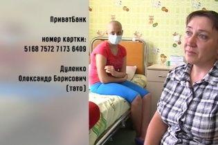 13-летней Оле не хватает денег, чтобы окончательно побороть рак