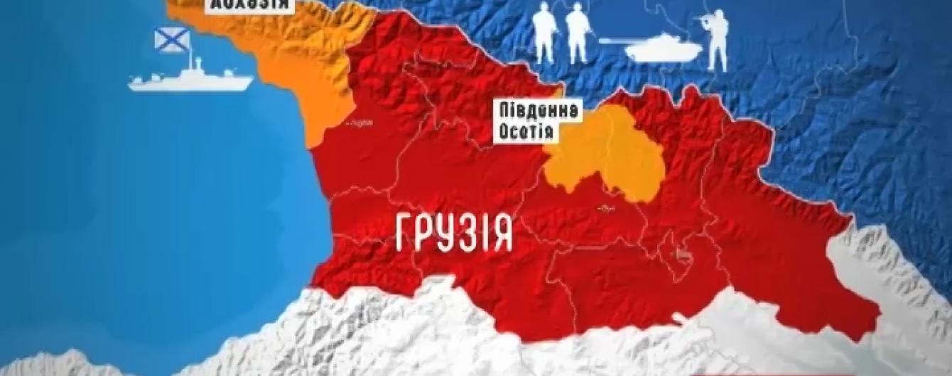 Грузія не збирається робити кроків щодо зближення з Росією