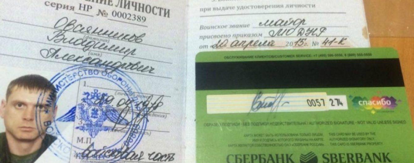Российский майор рассказал, как военные РФ оказываются на Донбассе