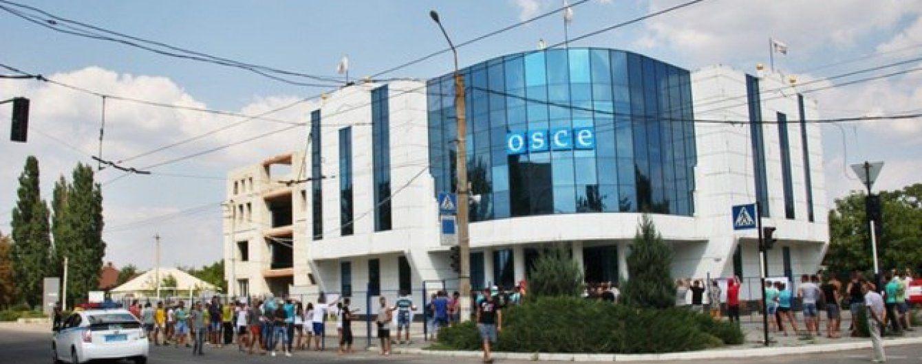 В Луганске горожане блокировали офис миссии ОБСЕ