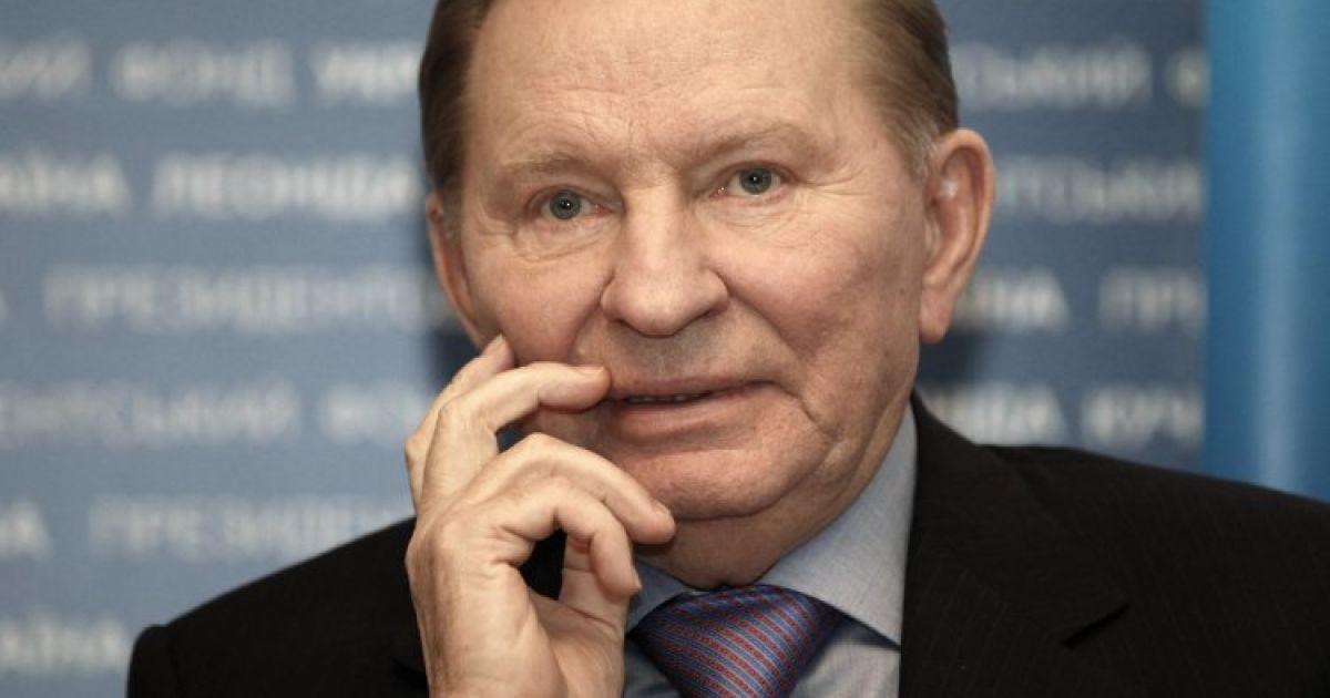 Кучма приехал в Минск на переговоры трехсторонней группы