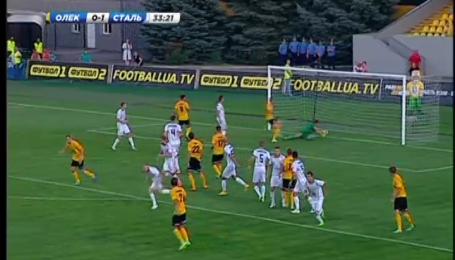 Александрия - Сталь Днепродзержинск - 0:1. Видео матча