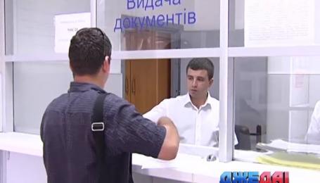 Регистрация авто через интернет уже доступна киевлянам