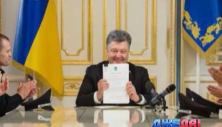 Петр Порошенко наконец подписал закон о новой полиция