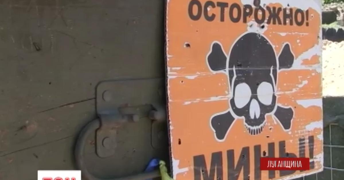 На Луганщині бойовики раптово змінили вектор атак