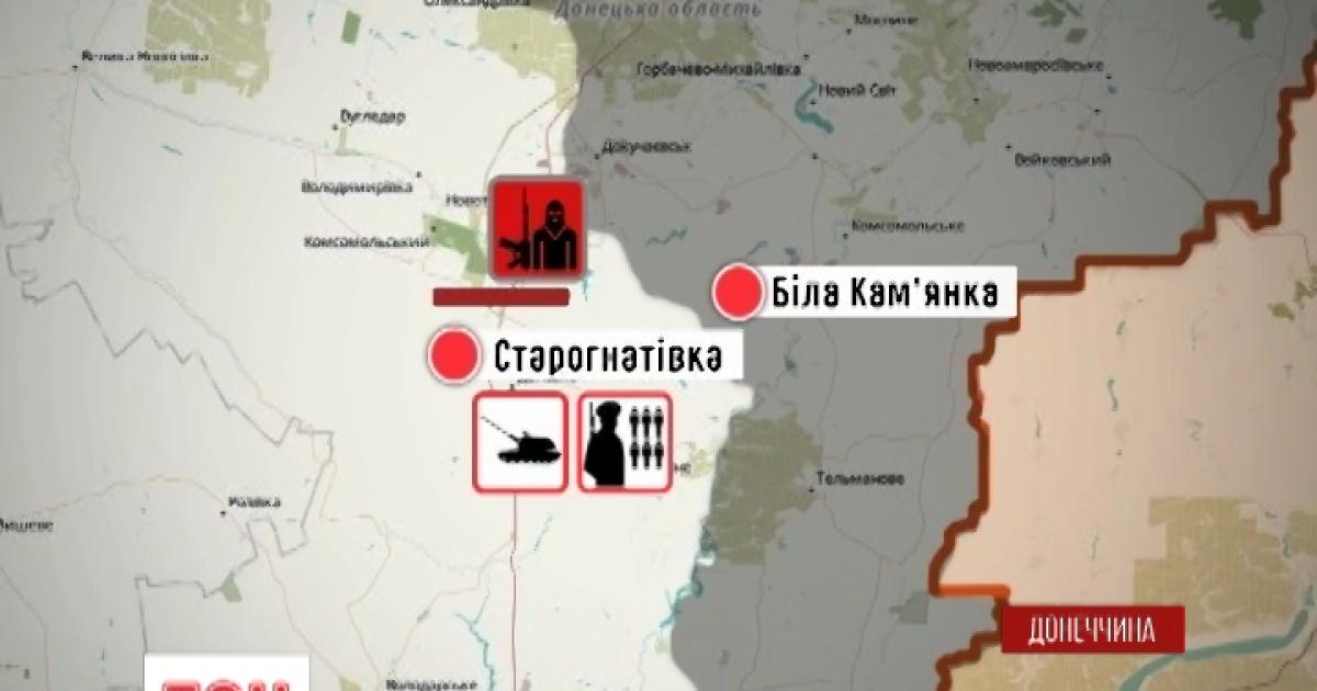 Бой за Старогнатовку может оказаться лишь началом массированного наступления боевиков