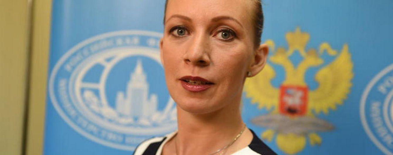 Захарова розповіла, чому ФСБ з'явилася на окупованому Донбасі
