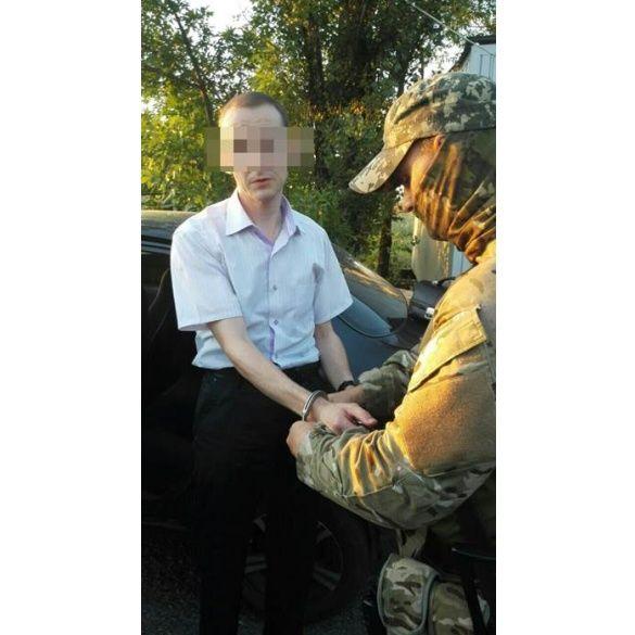 Полковник СБУ-хабарник