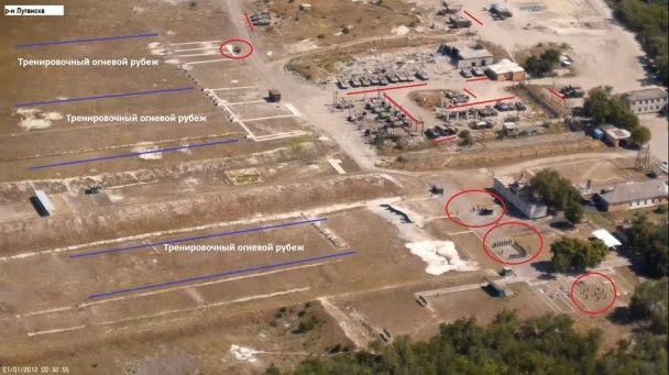 Українська авіарозвідка зняла тренувальні бази військових РФ на Донбасі