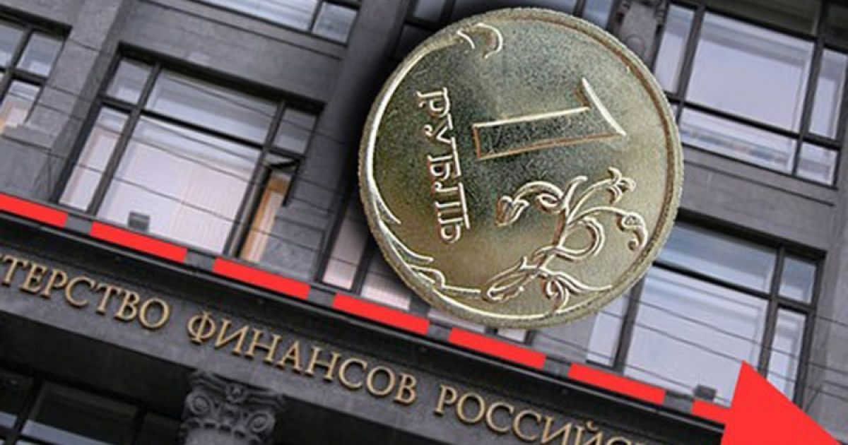 """Рубль """"испугался"""" плохих экономических новостей для России и обвалился еще сильнее"""