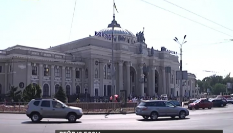 В Одесі українських трьох розвідників викинули з території залізничного вокзалу