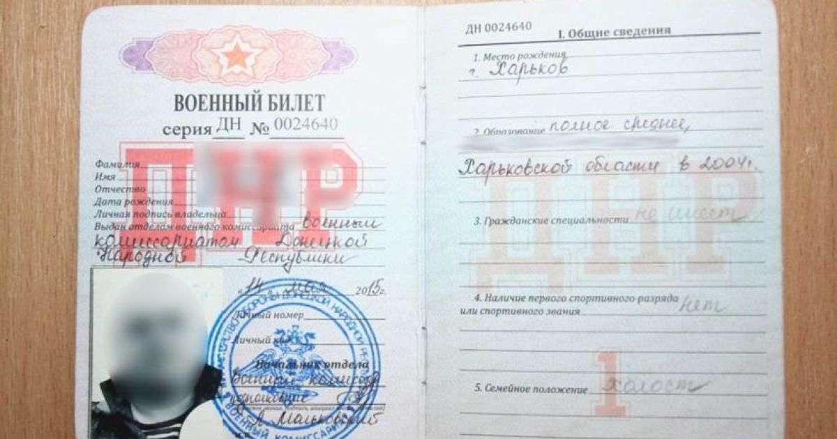 У боевика изъяли фото- и видеоматериалы @ Пресс-служба СБУ