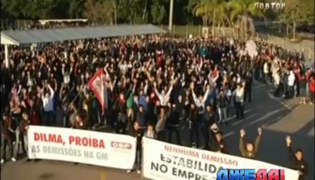 На заводе General Motors в Бразилии бастуют работники