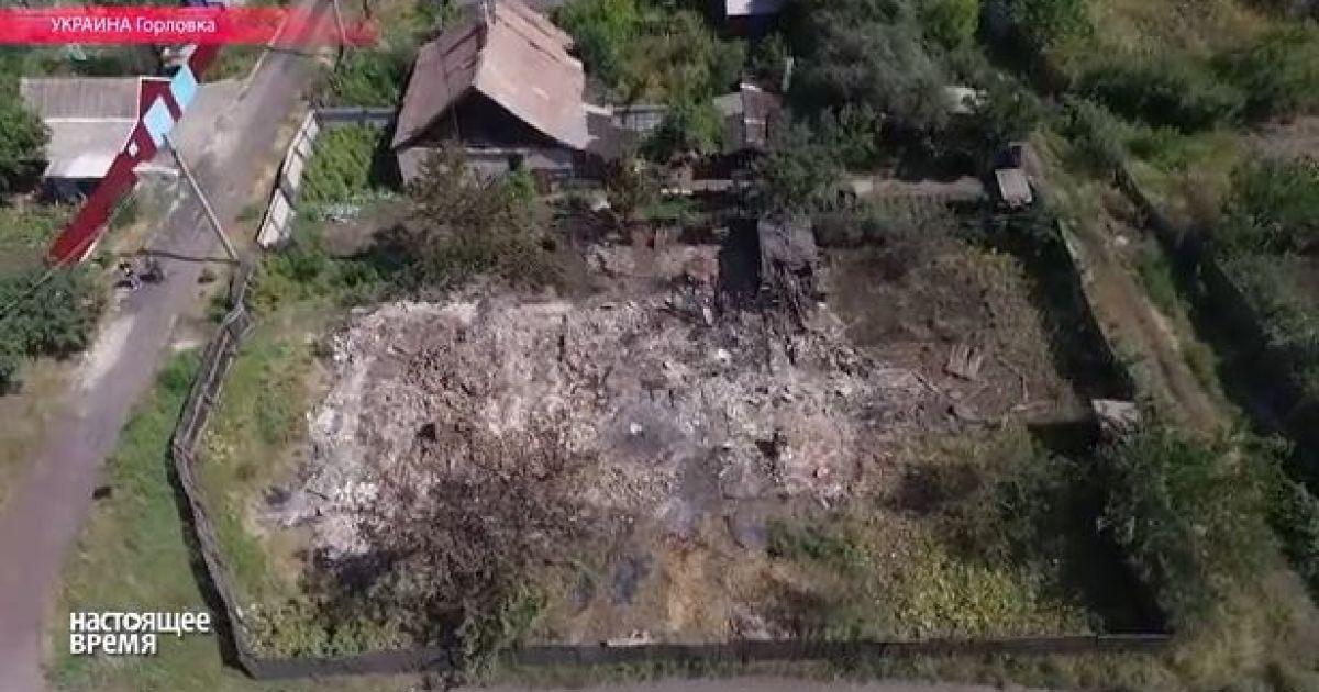 Беспилотник снял масштабы разрушений оккупированной боевиками Горловки