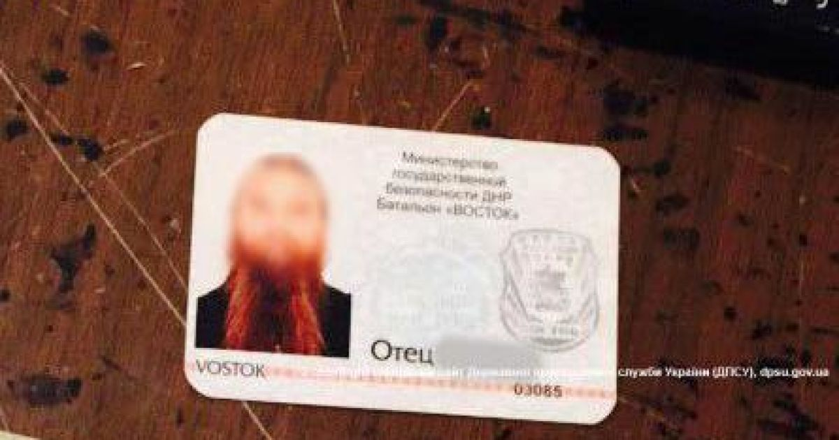 """На Донетчине пограничники схватили священника-боевика банды """"Восток"""""""