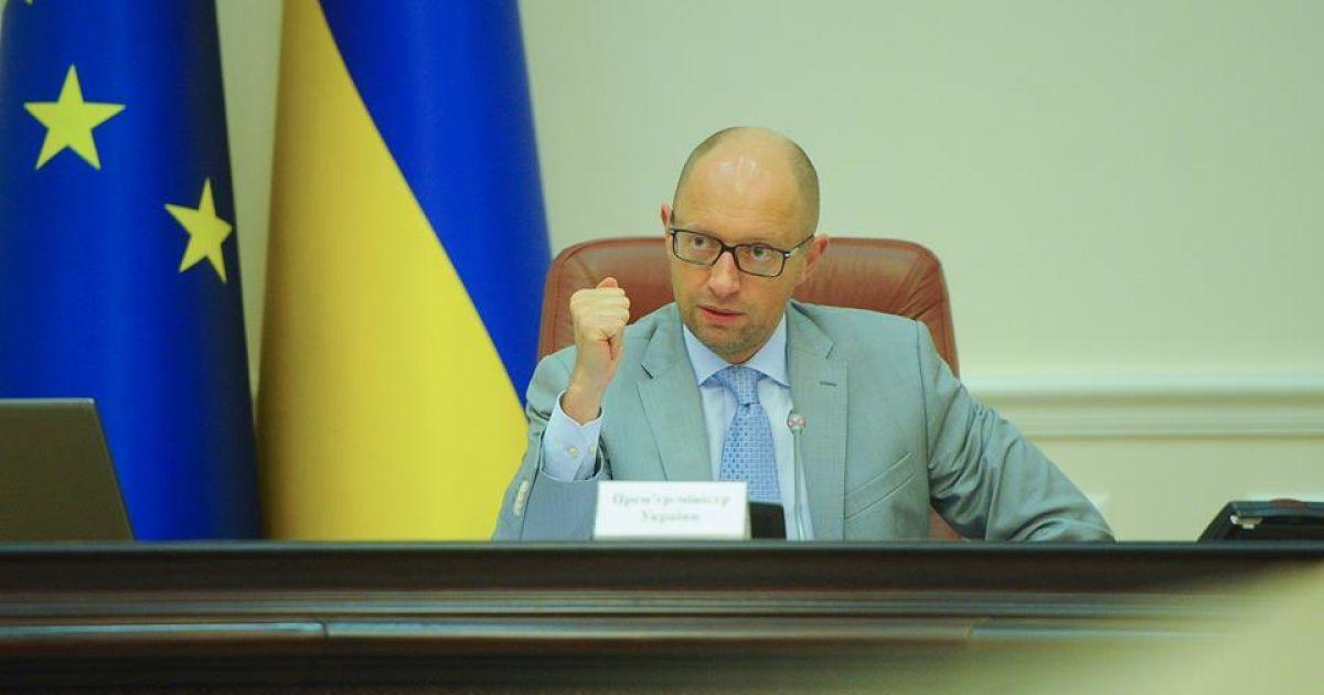 Яценюк хочет ввести рейтинг оценки регионов