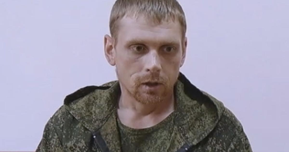 Задержанного на Донетчине российского майора посадили на 14 лет за решетку