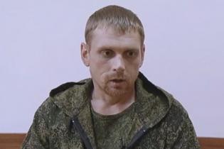 Суд над Старковим: офіцер заявив, що вже відбуває найтяжче покарання