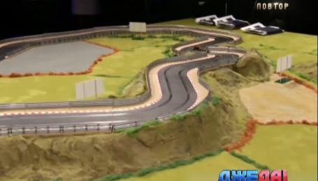 Самую большую действующую копию трека Формулы-1 выставили на аукцион