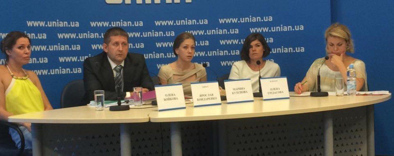 Коханка Шовковського показала відео, як її побив охоронець чоловіка