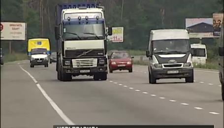 На українські дороги повертається автоматична фото- та відеофіксація