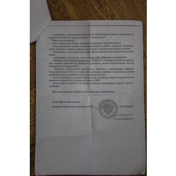 Документи ДНР, провокація, парад_2