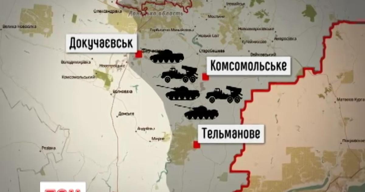 """В ОБСЕ констатируют отсутствие САУ и """"Градов"""" на оговоренных местах"""