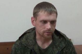 ГПУ розповіла, де перебуває засуджений до 14 років тюрми російський майор Старков