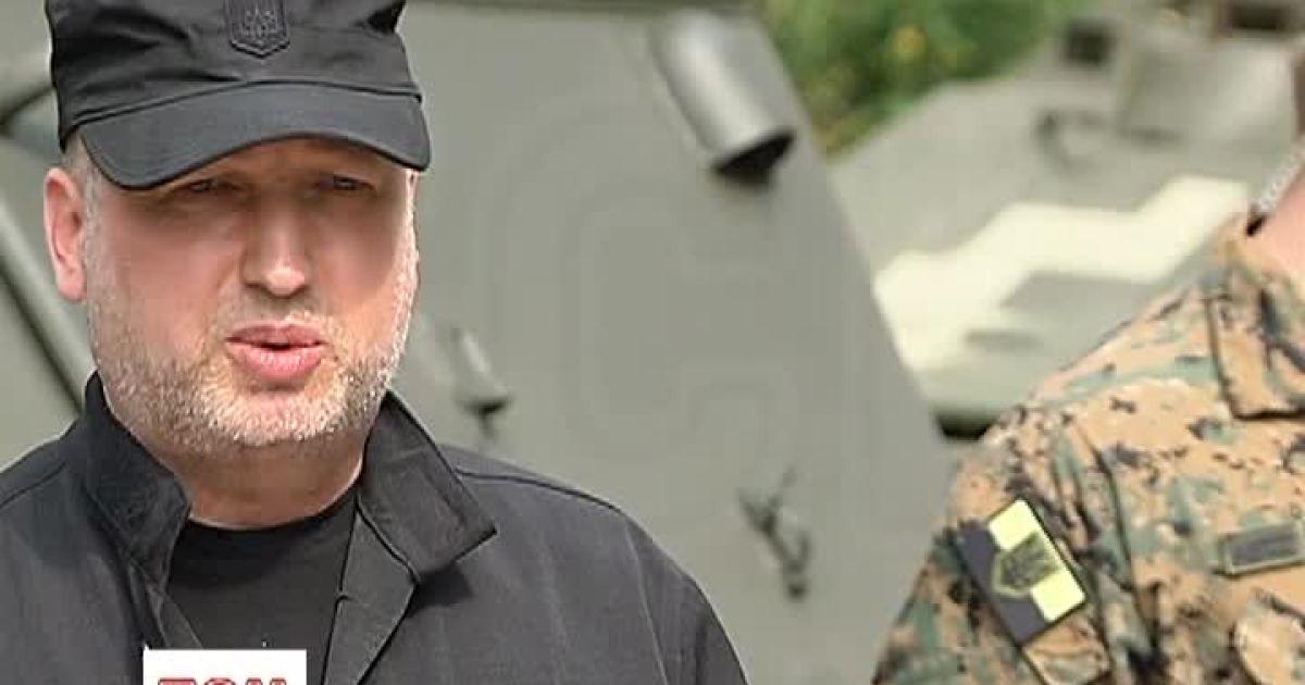 Турчинов объяснил секретный указ Порошенко о госбезопасности