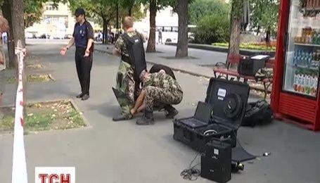 Покинута сумка безпритульного сполохала киян